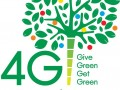 The 4G Give Green Get Green Project Image 2
